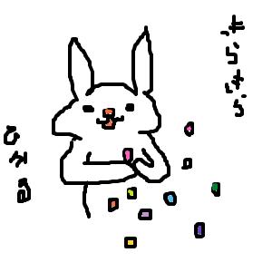 Cocolog_oekaki_2009_09_06_01_21