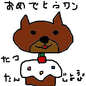 Cocolog_oekaki_2009_10_18_23_29